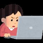 【GoogleAdSense】CPC・CTR・PPMってなんだろう!?《解説》