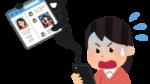 【Twitter】乗っ取りにあった時の確認と対処方法