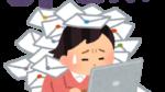 【WordPress】お問い合わせフォーム(Contact Form 7)のスパム対策