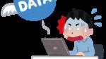 【WordPress】バックアップをとるにはどうすればいい!?