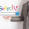 XMLサイトマップをGoogle Search Consoleに登録しよう!