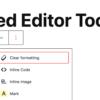 Advanced Editor Tools (previously TinyMCE Advanced) – WordPress プラグイン